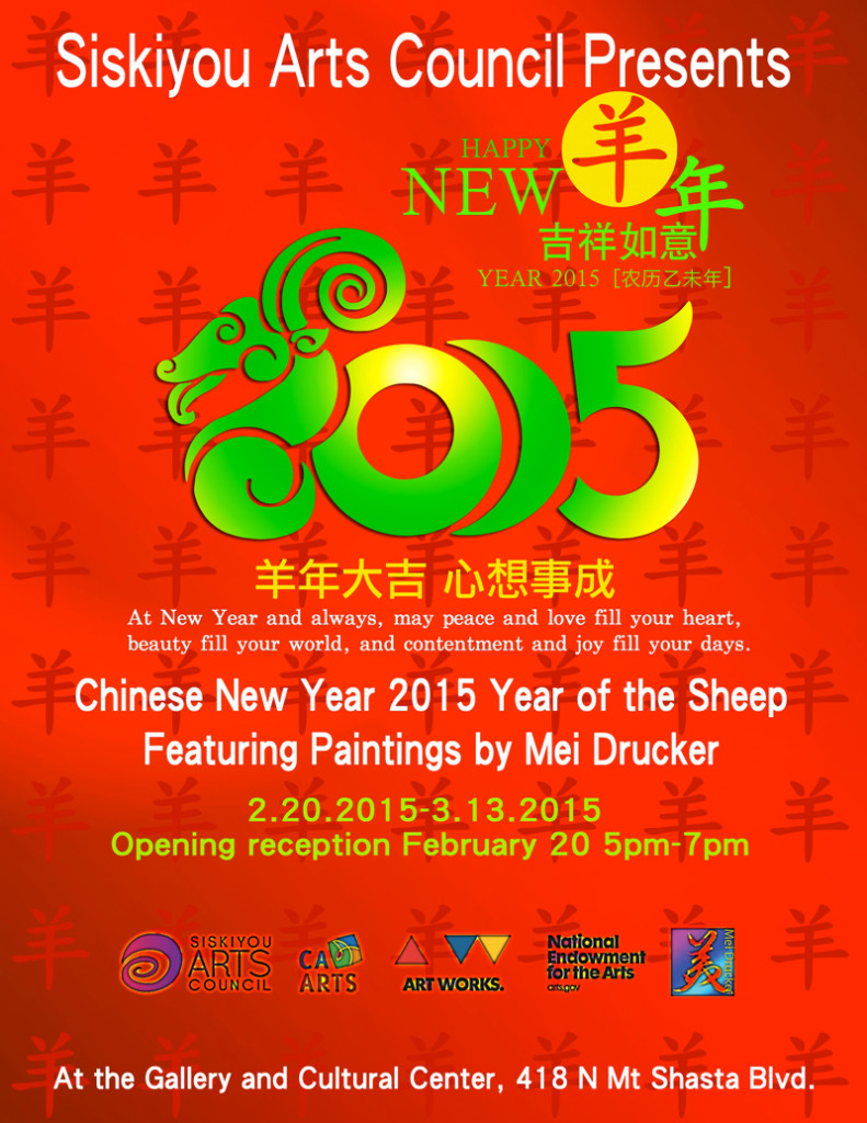 Chinese-New-Year-2015-Year-of-the-Sheep-Featuring-Paintings-By-Mei-Drucker--